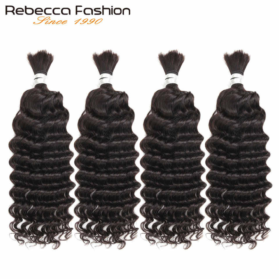 Rebecca малазийские глубокие волнистые 4 шт. человеческие волосы плетение оптом без уток 10 до 28 30 дюймов Remy объемные человеческие волосы натуральный цвет