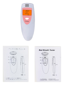 Image 4 - คู่มือ Bad Breath Tester Health Care Gadgets Breathalyzer เครื่องวิเคราะห์กลิ่น Remedy ปากภายในระงับกลิ่นกายขนาดน้ำยาบ้วนปาก