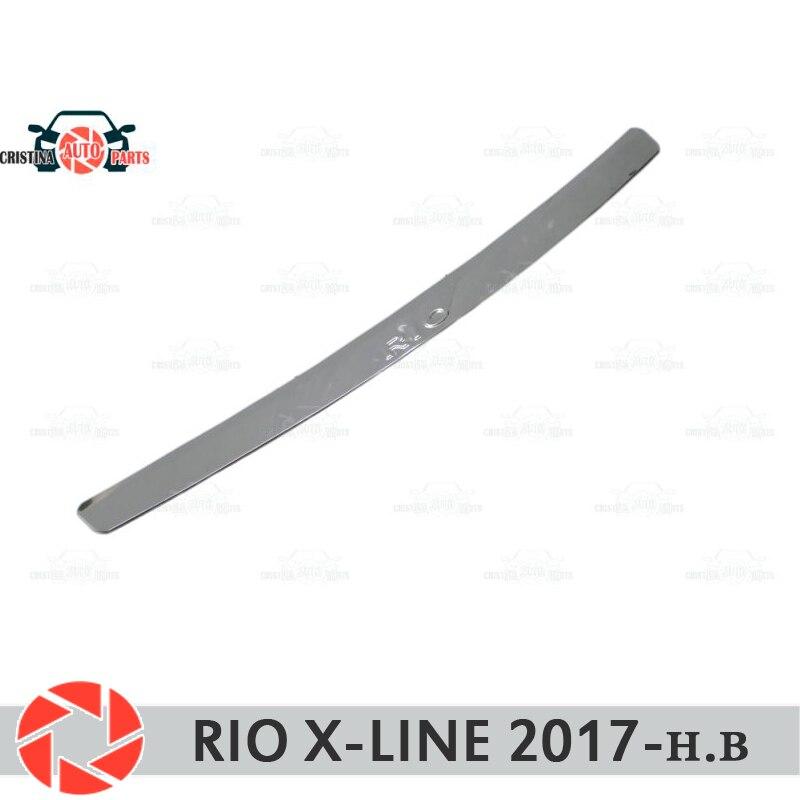 Para Kia Rio-Line X 2017-guarda bumper decoração estilo do carro soleira chinelo placa de proteção na parte traseira do painel acessórios de moldagem