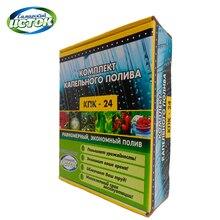 Самарский ИСТОК Комплект капельного полива КПК-24, Обеспечивает равномерный полив прикорневой области растений, экономит воду