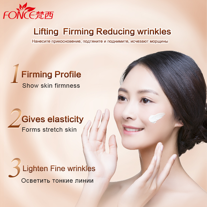 Image 2 - Korea Anti wrinkle Remover Face Cream anti Aging Dry Skin Hydrating Facial Lifting Firming Day Night Cream Six Peptide Serum 50g-in Facial Self Tanners & Bronzers from Beauty & Health