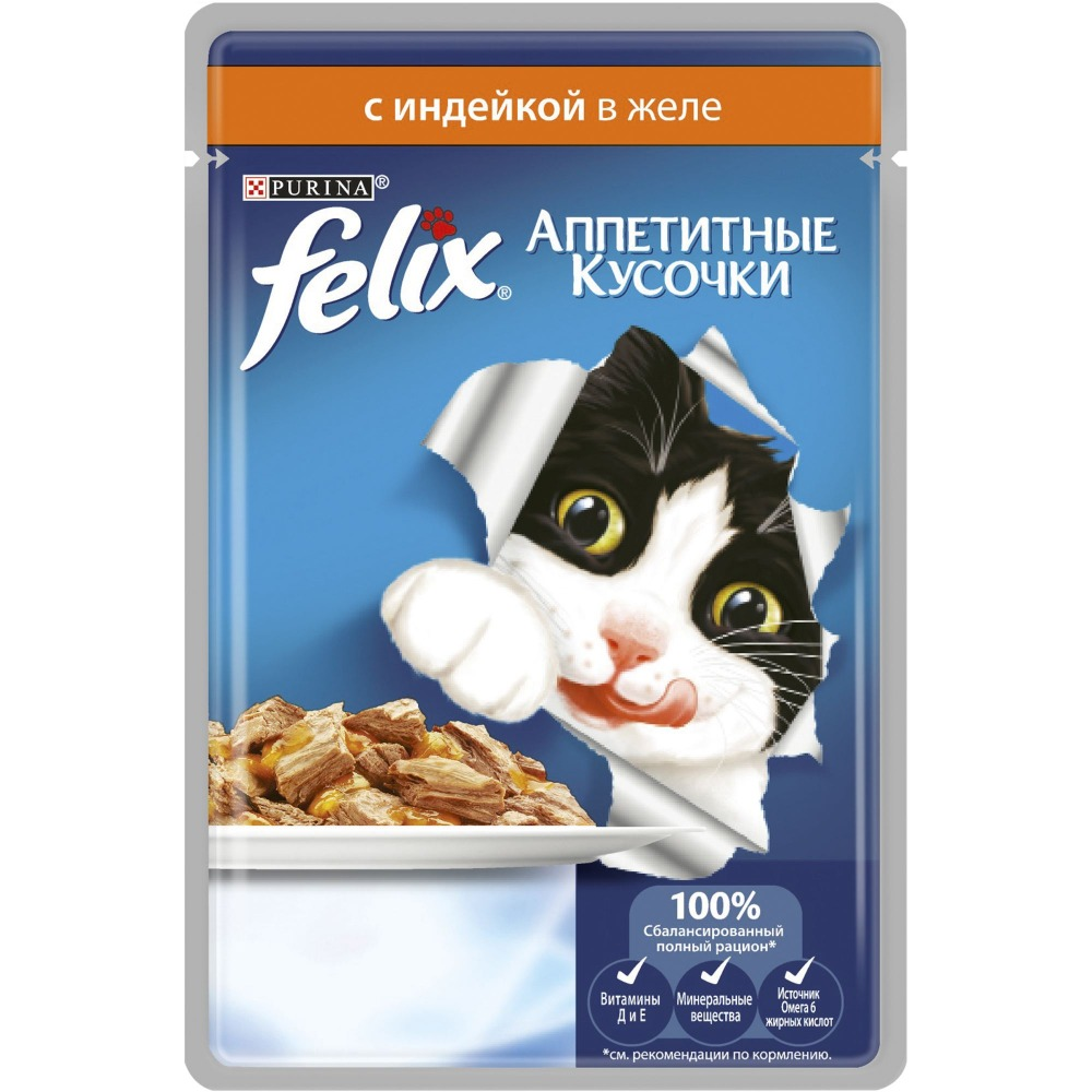 Wet food Felix Appetizing Pieces for cats with turkey, Pouch, 24x85 g. цена и фото