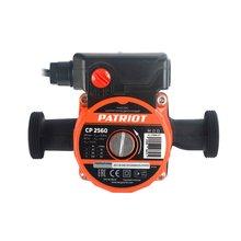 Насос циркуляционный PATRIOT CP 2560 (Мощность 40-100Вт, Максимальный расход 30/40/55 л/мин)