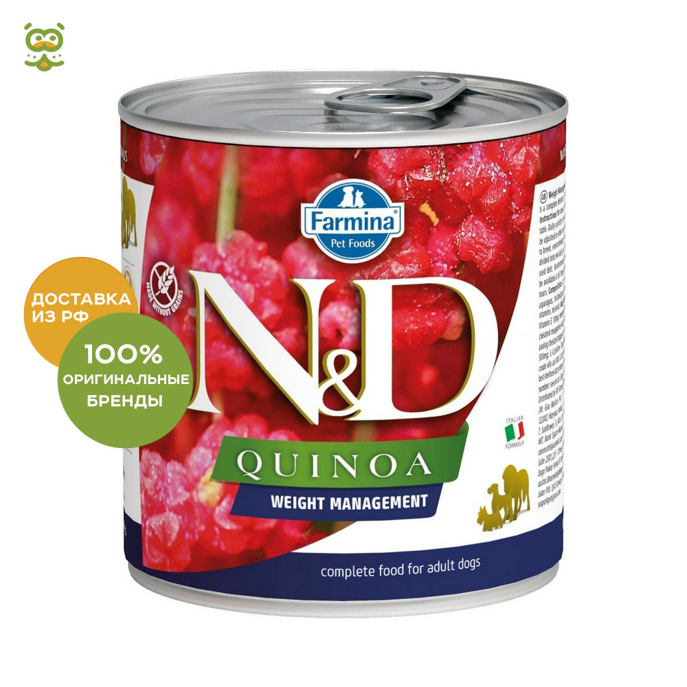N&D Dog Quinoa Wet Food Weight Management canned food for dogs for weight control, Lamb, 285 gr.