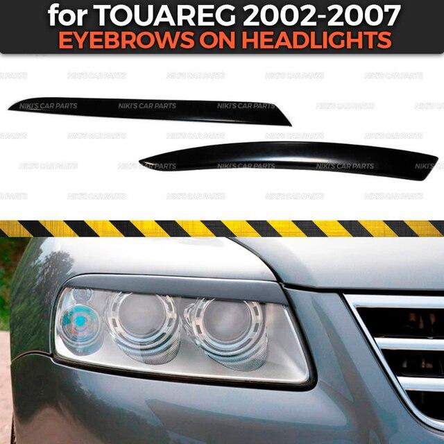 Étui à sourcils pour Volkswagen Touareg 2002 2007, moulage de cils en plastique ABS, décoration de voiture, réglage