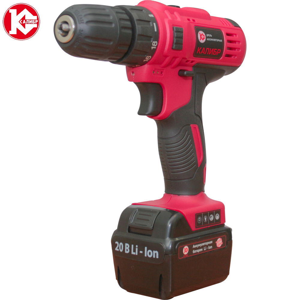 Cordless drill with Lithium battery Kalibr, screw driver, power tools mini drill cordless drill with battery kalibr da 514 2 screw driver power tools mini drill
