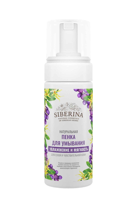 Sepiolita para limpiador facial de hidratación y suavidad SIBERINA