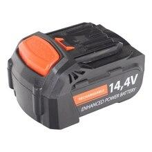 Батарея аккумуляторная PATRIOT PB BR 140 Li-ion 1,5Ah Pro (Литий-ионный аккумулятор 14.4 В, 1300 мА-ч, время зарядки ~60 мин, ударопрочный корпус, для шуруповертов)