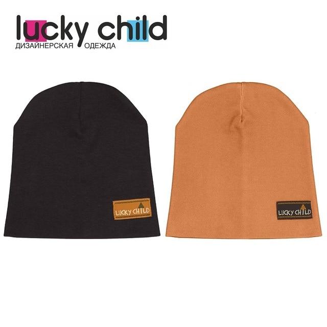 Шапка Lucky Child без начёса для мальчиков и девочек, арт. 63-9, 1 шт (Зимние каникулы) [сделано в России, доставка от 2-х дней]