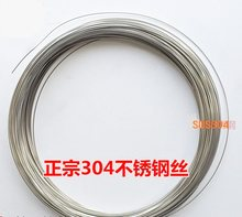 Stainless Steel Wire dia1mm Jewelry Accessory Beading 20 Meter Fast Shipping, SUS304 dia1mm wire, DIY steel wire 20meter