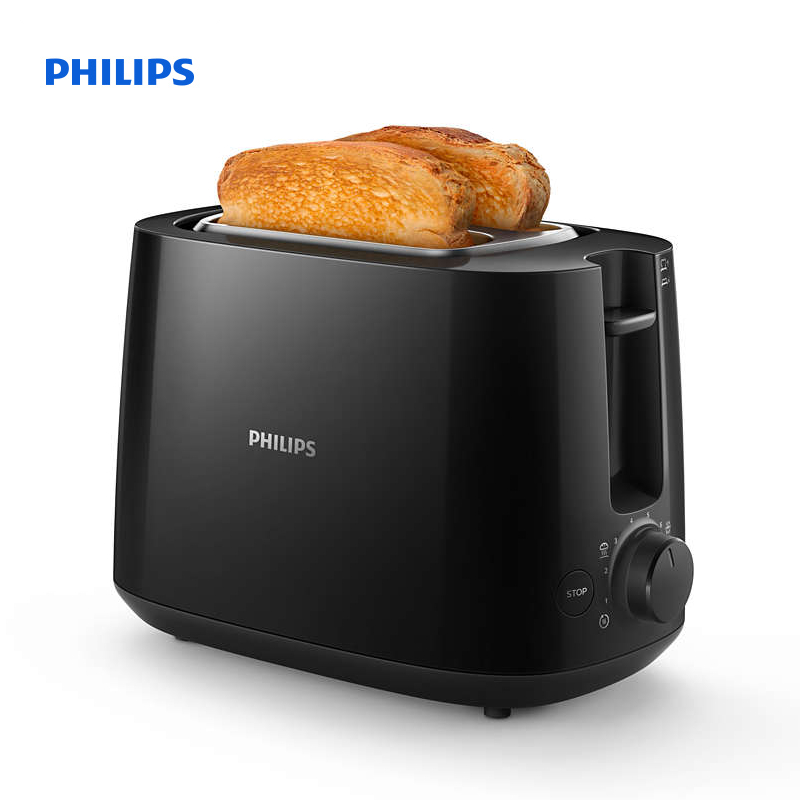 philips daily collection toaster 8 settings integrated bun warming rack compact design hd2581 90