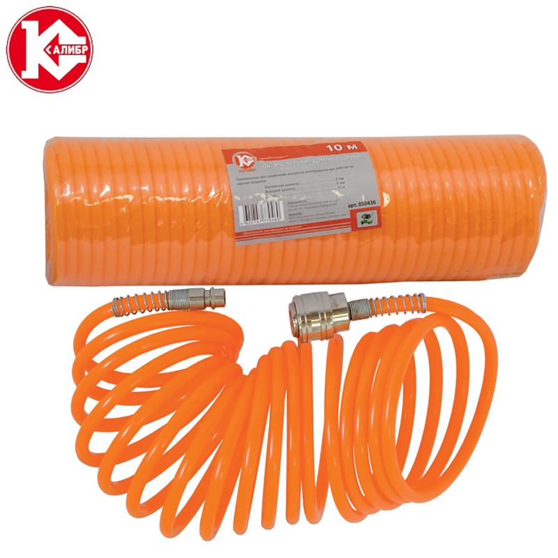 цена на Kalibr, hose for compressor 10 meters, Air Compressor Hose Tube Pneumatic Hose Pipe for Compressor Air Tool