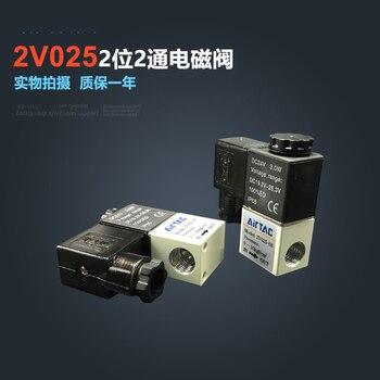 "10pcs Free Shipping 2V025-06 1/8"" 2 Position 2 Port Air Solenoid Valves Pneumatic Control Valve , DC12v DC24v AC110v AC220v"