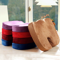 45x36x7 CM U Shape Seat Cushion Memory Foam Butt Shaping Super Toy Sofa Cushion Soft Plush