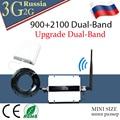 Повторитель сигнала  3G umts 2100 900 2G GSM репитер 900 2100 3g двухдиапазонный мобильный усилитель сигнала GSM 900 2100 UMTS Репитер сигнала