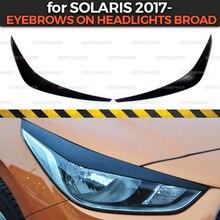 คิ้วบนไฟหน้าสำหรับ Hyundai Solaris 2017 รุ่น B กว้าง ABS พลาสติก cilia eyelash Molding ตกแต่งรถจัดแต่งทรงผม Tuning