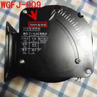 Ventilateur de WGFJ G009 à bobine de cuivre avec tension 220 V