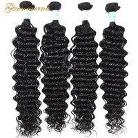 Malaysian Deep Curly Remy Hair Bundles 1/3/ 4 pcs Hair Extension Malaysian Curly Human Hair Weave Bundles Free Shipping
