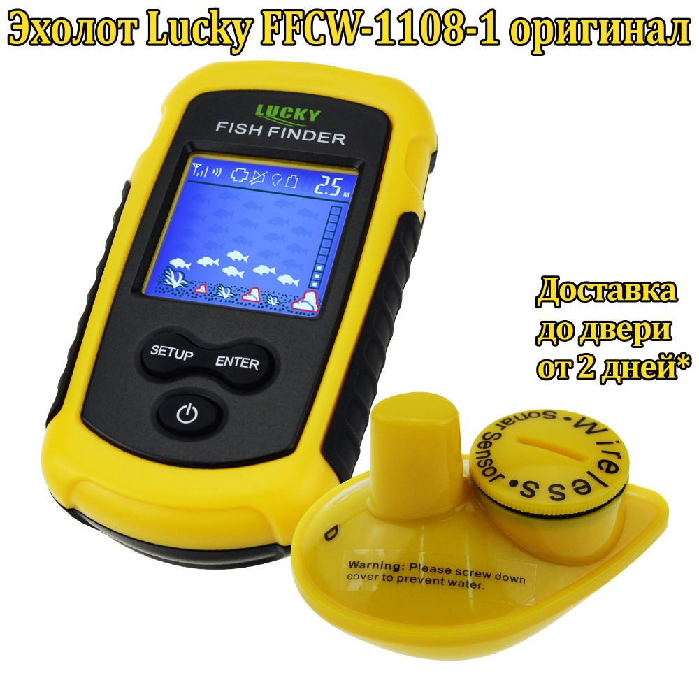 FFCW1108 1 LUCKY Wireless Fishfinder LCD color Display 40m Depth Range Live Update Weed Detector Bottom