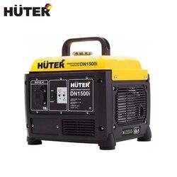 Электрооборудование и материалы Huter