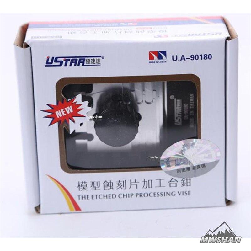 Ustar 90180 모델 에칭 칩 가공 바이스 모델 키트 취미 공예 도구 액세서리 diy-에서모델 빌딩 도구 세트부터 완구 & 취미 의  그룹 3