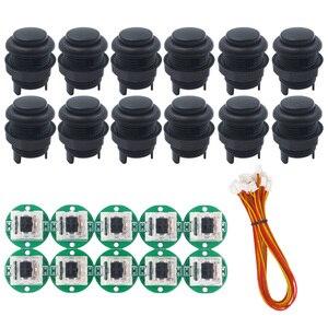 SJ @ JX черный матовый кнопочный механический кнопочный переключатель матовая Кнопка 28 мм аркадная Кнопка матовый пластиковый материал