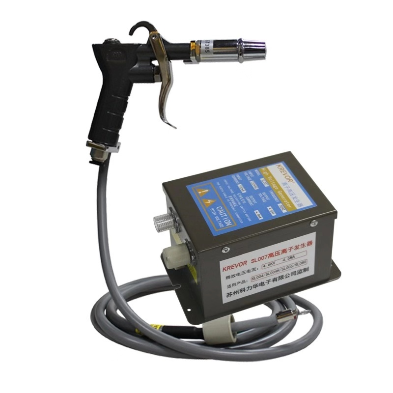 High pressure ionize air gun with pedal for lcd dust cleaning and anti static for lcd