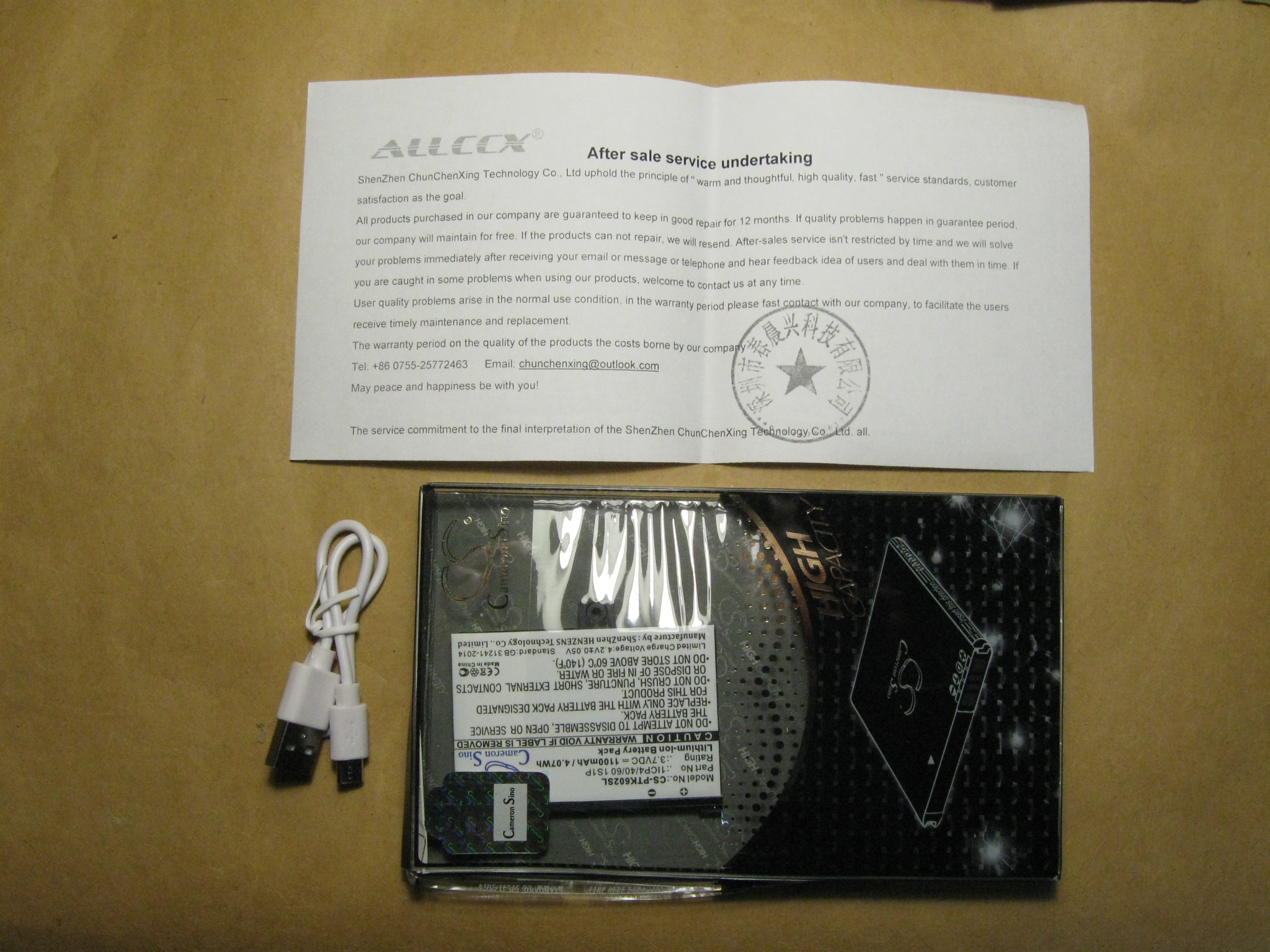 Baterias digitais Pocketbook Cameron Bateria