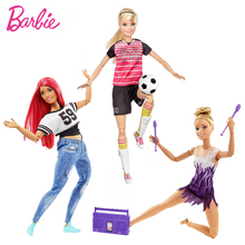 Originální Barbie Značka Sport Všechny Pohyby Sada Sada Barbie Dívčí Doll Hračky Narozeniny Dívky Dárky Pro děti Boneca hračky pro děti