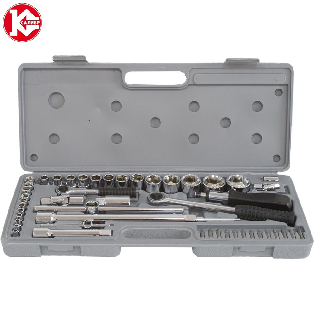 Handle ToolSet Kalibr AN-52 52pc Spanner Socket Set Car Vehicle Motorcycle Repair Ratchet Wrench Set veconor 8 10 12 13 15 17 19mm ratchet spanner combination wrench a set of keys gear ring tool ratchet handle chrome vanadium