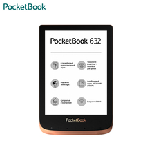 Электронная книга PocketBook 632 бронзовая