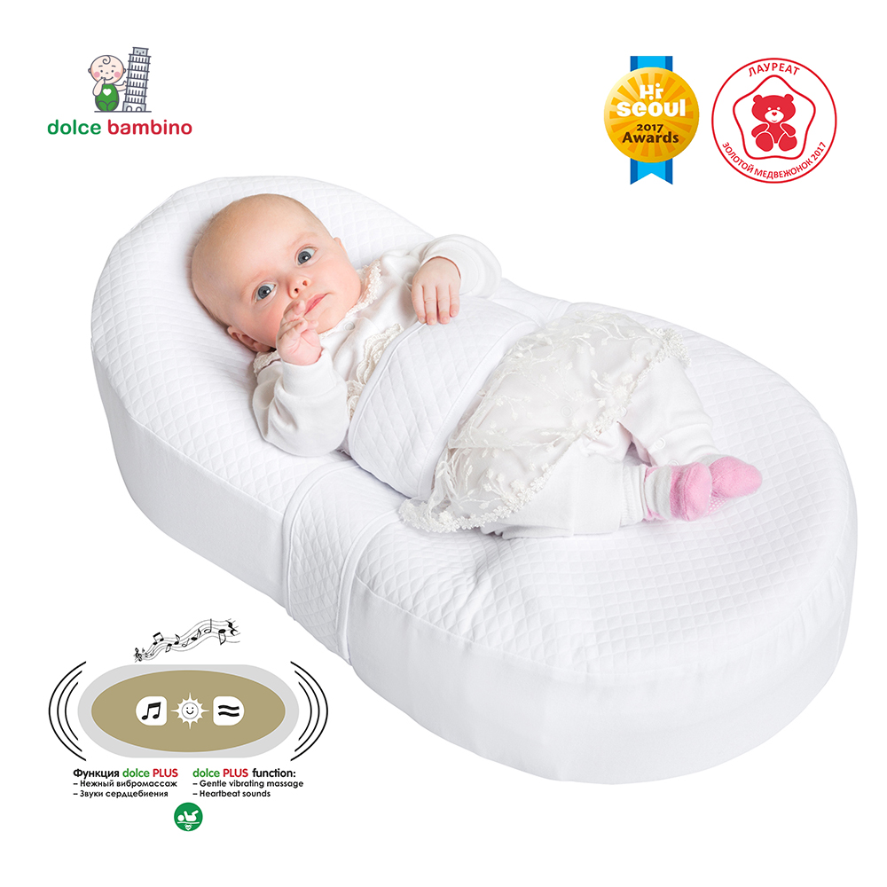 Dolce Bambino Cocon Plus Matress Infants Newborn Baby Children Kids Massage Sleep Travel Vibromassage Waterproof New Year 11.11