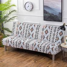 Home Textile Printed Sectional Sofa Cover Elastic Sofa Bed Cover All-Inclusive Couch Towel Case Anti-Slip Sofa Cover(China)
