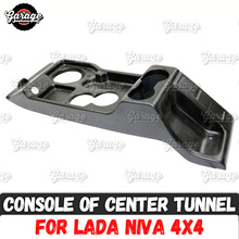 Console of center tunnel for Lada Niva 4X4 1995  on floor in salon ABS plastic function accessories organizer car styling tuning