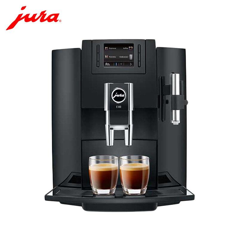 Coffee Maker Jura E80 Pianoblack he n620e n720e e80 e899 w718 hw n66w w910
