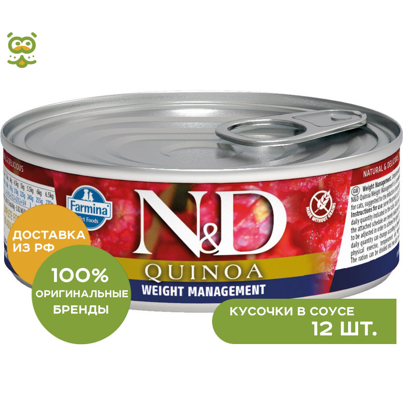 Cat wet food N&D Cat Quinoa Wet Food Weight Management canned food for cats for weight control, Lamb, 12*80 g.