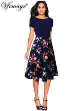 Vfemage Women Elegant Floral Flower Print Pocket Pleated Contrast Work Business Casual Party Skater Flare Swing A-Line Dress 462(China)