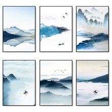 SD LINLEEHON Chinese Style Painting Canvas Art Print Poster Traditional Scenery Fog Living Room Study Mural Wall Home Decor 41xdzs 151 159 160 162 4pcs chinese abstract scenery print art