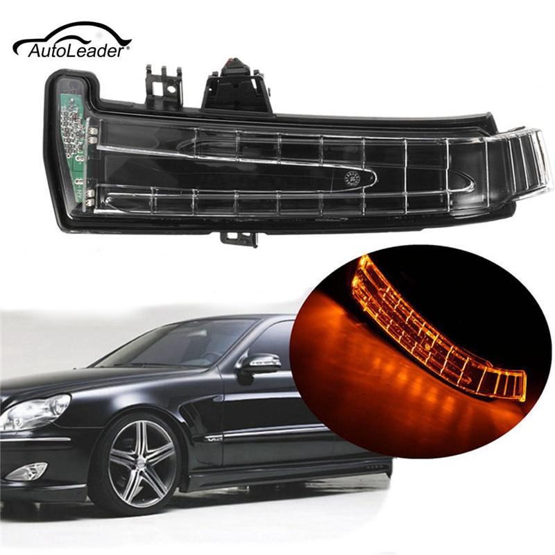 1Pcs Amber Side Mirror Turn Signal Light lens For Mercedes W204 W212 W221 Left Side