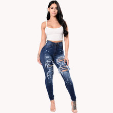 ladies' large size cotton tight blue washed white trousers wild hips jeans hole pull hair comfort elastic feet pants