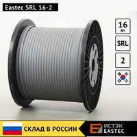 EASTEC SRL 16-2-cable de calefacción autorregulador coreano sin Trenza para tuberías de calefacción, suministro de agua en la casa. 16 24 W 30 W
