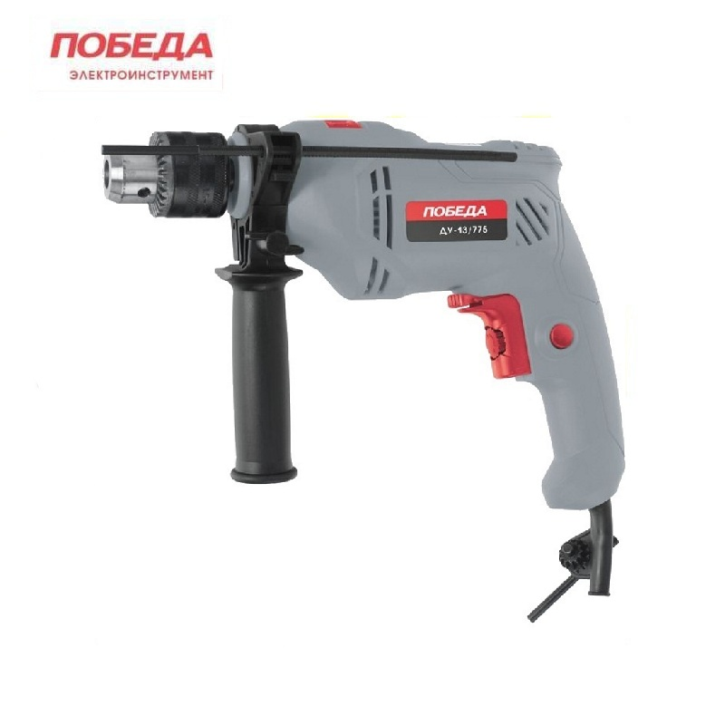 Impact Electric Drill Pobeda DU-13/775 Multi Purpose Corded Electric Power High Power Double Quick clamping patron цена и фото