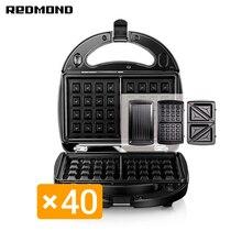 Мультипекарь Redmond RMB-M621/3