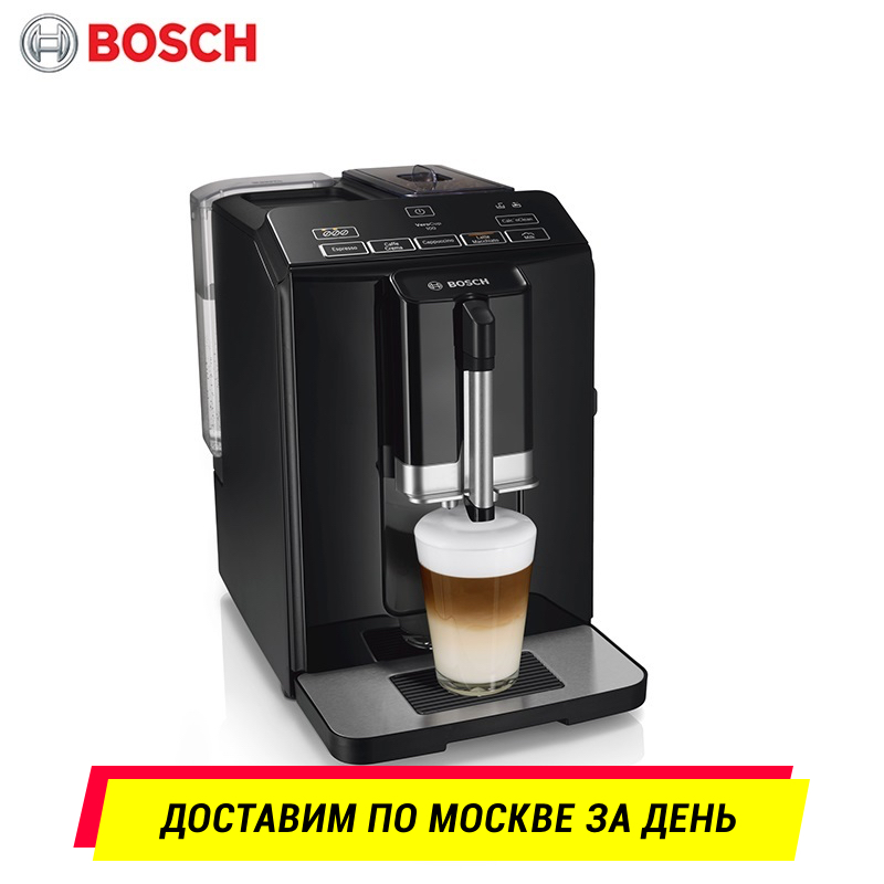 Coffee machine Bosch VeroCup 100 TIS30129RW TIS 30129 RW automatic grain