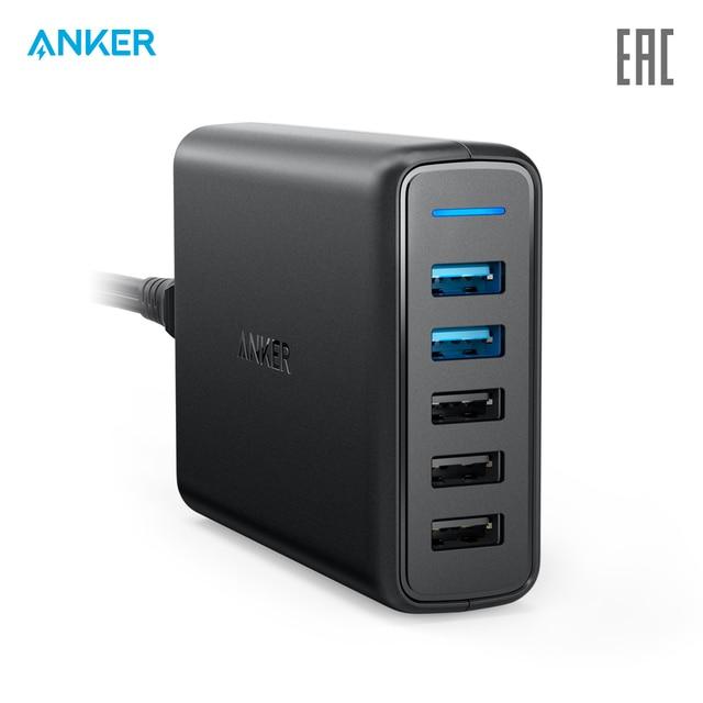 Сетевое зарядное устройство Anker PowerPort 5 with Dual Quick Charge 3.0  официальная гарантия, быстрая доставка