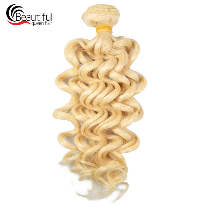 Beautiful Queen 10A Blonde Brazilian Human Hair Bundles 1/3 PCS/Lot 613 Water Wave Hair Bundle Weft Virgin Hair Extensions