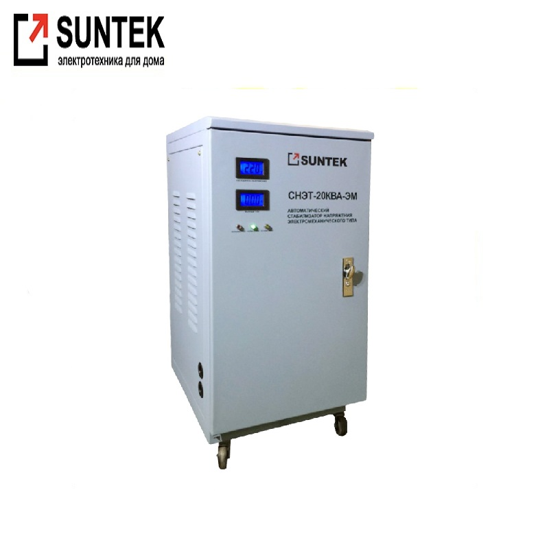 Voltage stabilizer SUNTEK 20000 VA EM Electromechanical stabilizer Power stab Constant voltage unit Automatic voltage regulator generator avr se350 voltage regulator se350 voltage stabilizer voltage governor