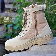 SWAT/мужские тактические армейские ботинки в стиле милитари; дышащие кожаные ботинки с сетчатым верхом; обувь для походов, походов, пустынь; армейские ботинки до лодыжки