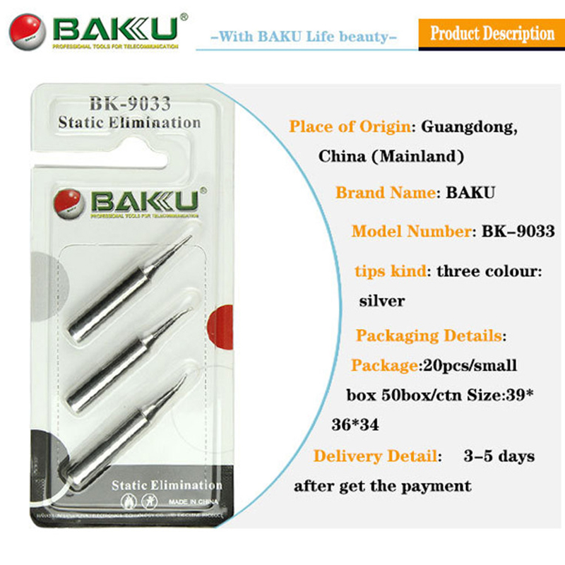 3 In 1  Lead Free  Soldering Tips Original BAKU BK-9033, For 900M 907 913 376 453 601D 878L SOLDERING STATION