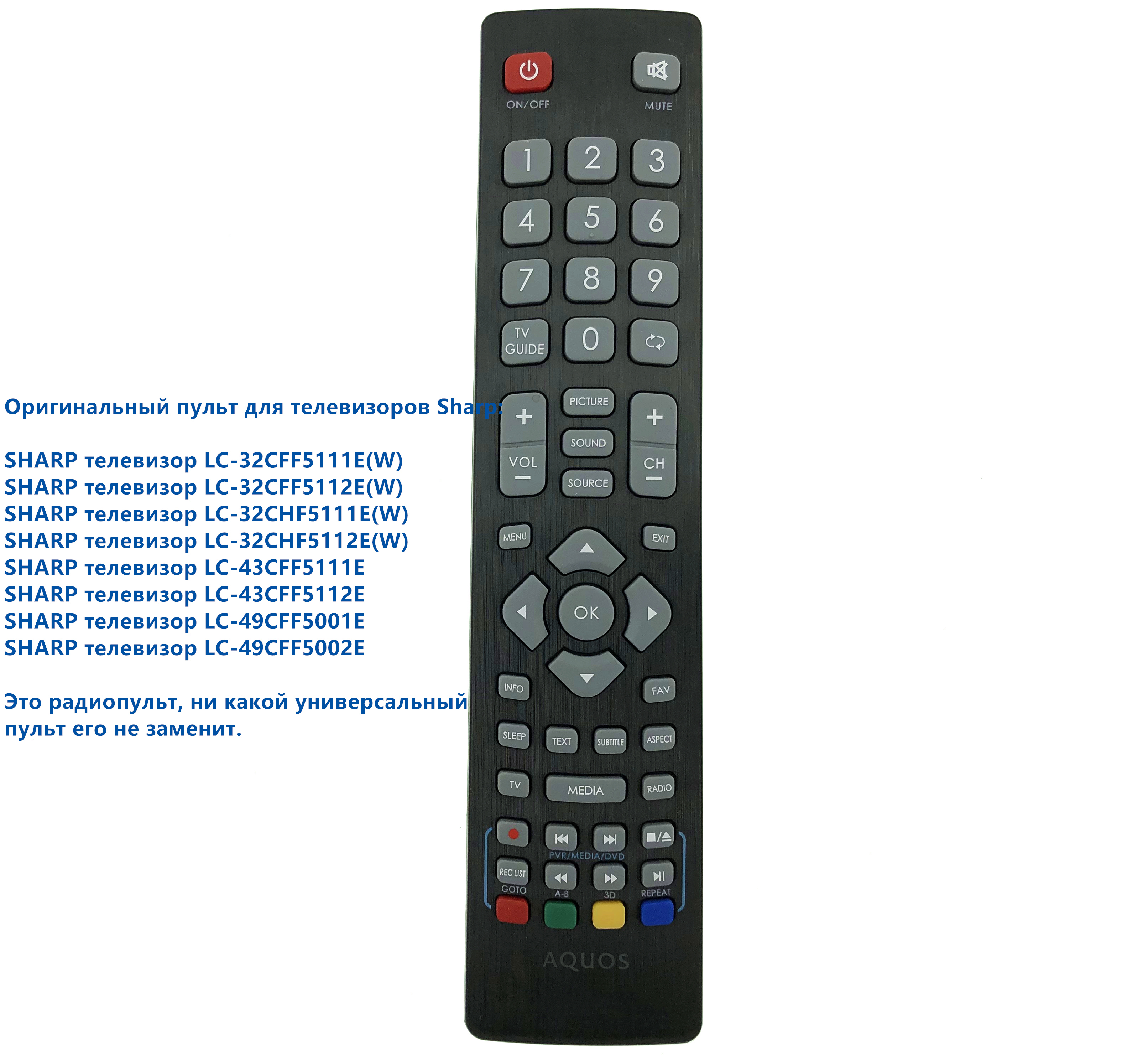 New RF Remote Control For SHARP Aquos TV LC 43CFF5111E LC 32CHF5112E(W) LC 43CFF5112E LC 32CFF5112E LC 49CFF5001E LC 49CFF5002E